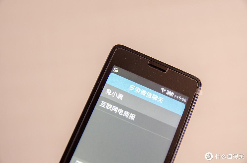 专注学习这么简单,防沉迷多亲AI电话 Qin1s+入手体验