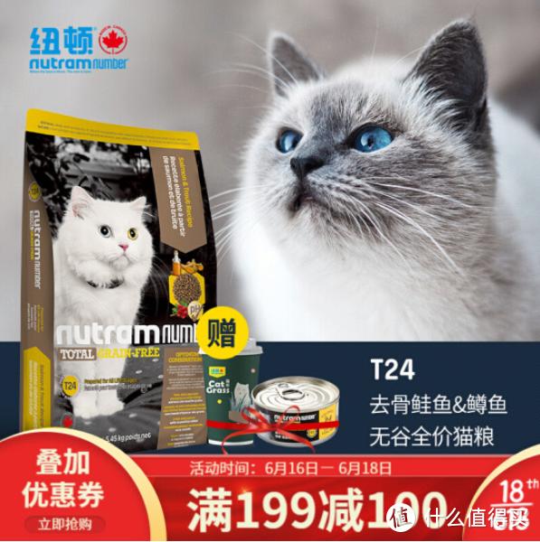 618铲屎官必看, 主流16款猫粮品牌推荐
