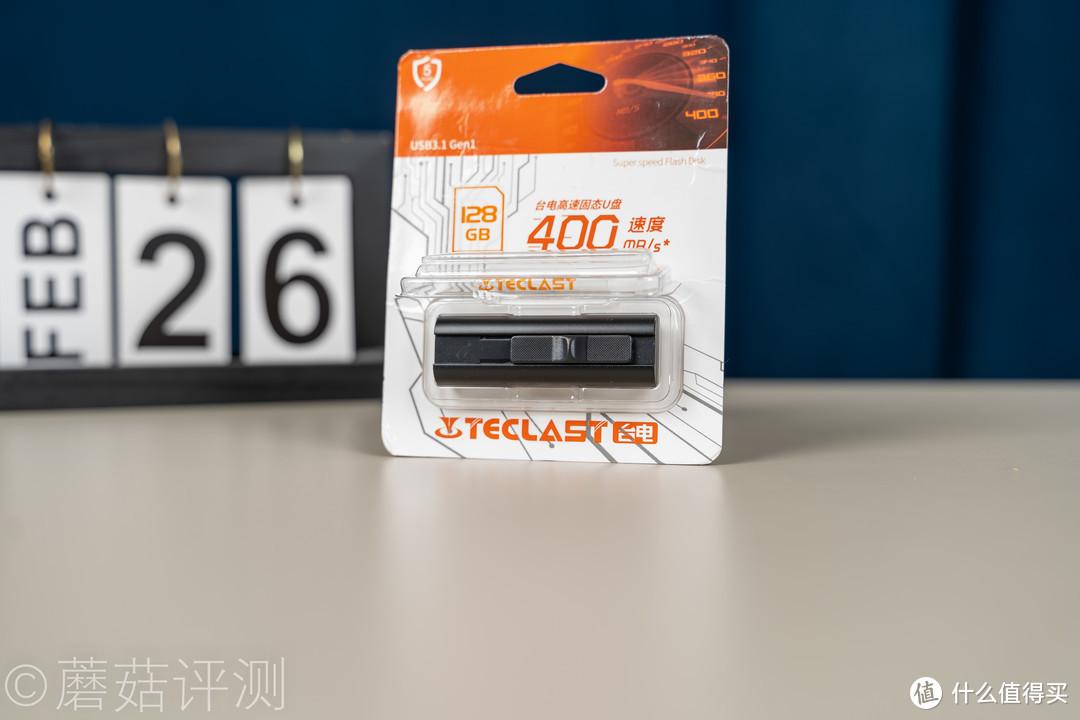 你以为这是一个优盘?实际上这是一个移动固态硬盘、台电(Teclast)超极速移动固态U盘 评测