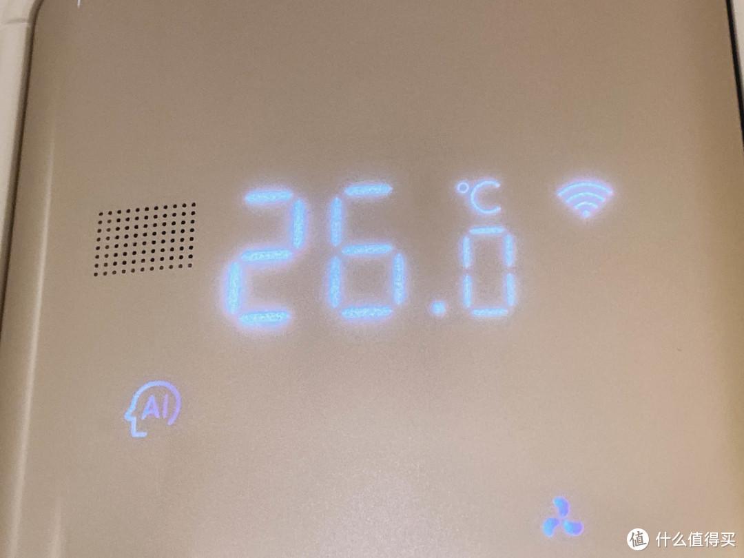 还在用空调伴侣?直接用云米Navi 2 AI立式空调打造智能宜居世界!