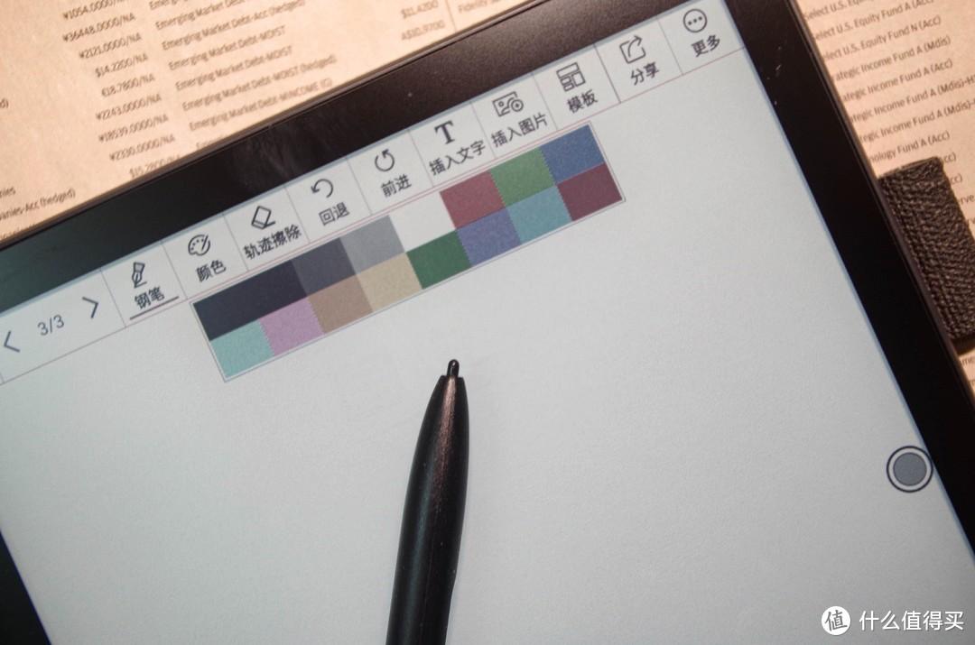 国产墨水屏品牌盘点篇三——神秘的大佬,Bigme和国悦设备怎么买