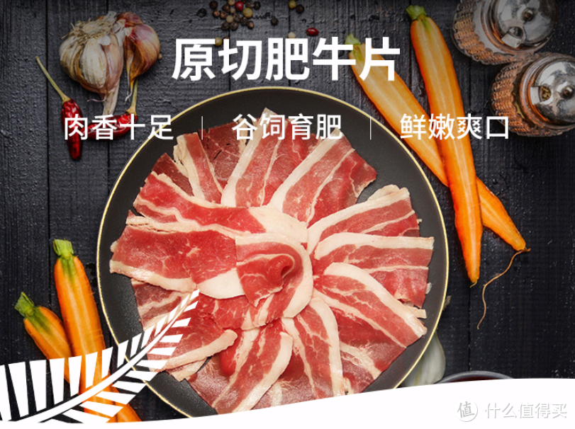 快来抄作业!618生鲜牛肉凑单,带你稳稳凑5折~(附多方案清单)