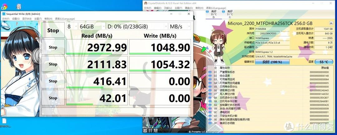 CrystalDiskMark 64GB跑分时55度