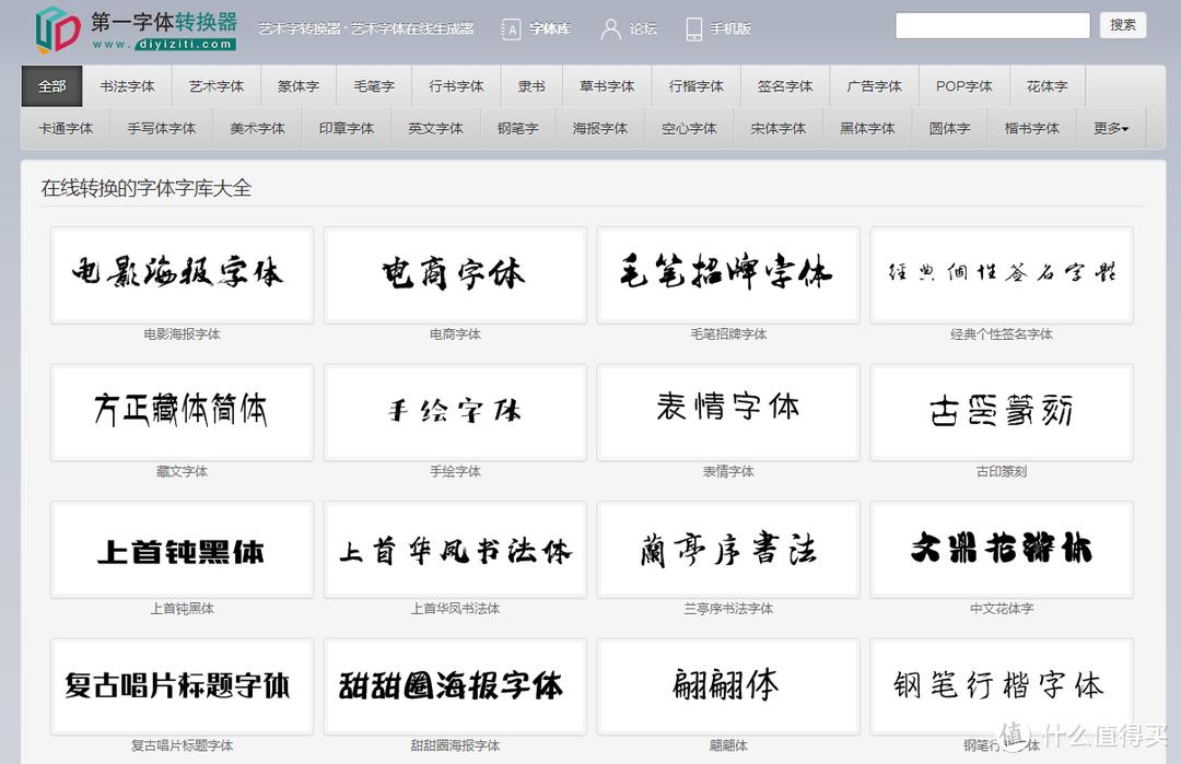 奇妙的十四个宝藏网站, 不容错过, 收藏起来, 总会有用的到的时候~
