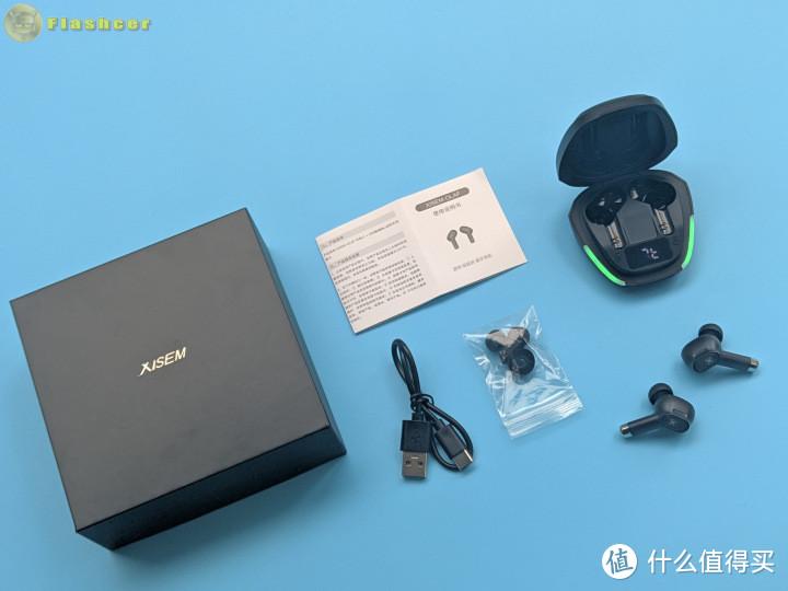 游戏+音乐双模式,低延迟超稳定连接,xisem西圣Olaf游戏蓝牙耳机使用体验