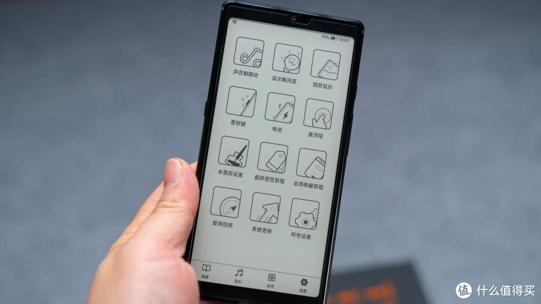小机身大惊喜 把Hi-Fi功能做到极致的水墨屏阅读器 你心动了吗?
