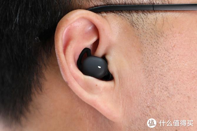 安心更全面的睡眠伴侣 wedoking无线蓝牙睡眠耳机使用体验