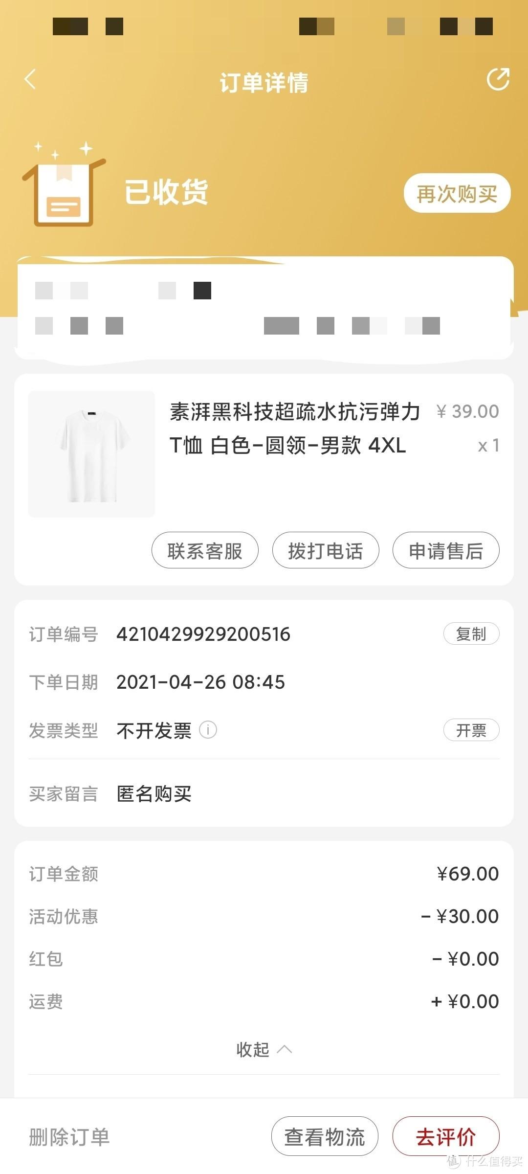 小米有品618 值得买——服饰篇 立即收藏!!