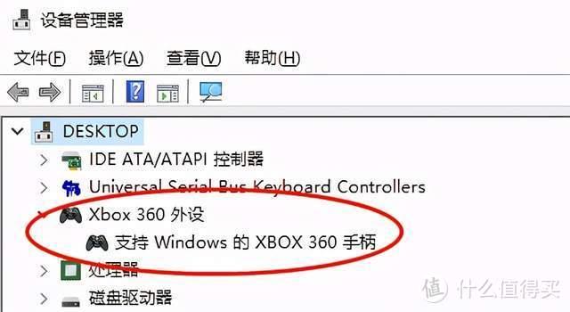 玩PC版《原神》用键盘?北通阿修罗3有线游戏手柄更是游戏的绝配