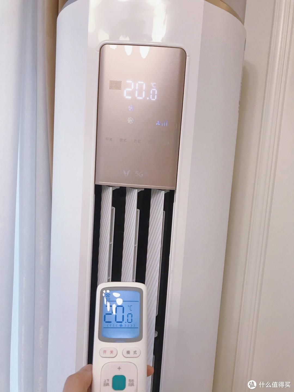 呼吸健康凉爽好空气,解锁宝宝过夏新体验,云米Navi 2 AI立式空调深度测评