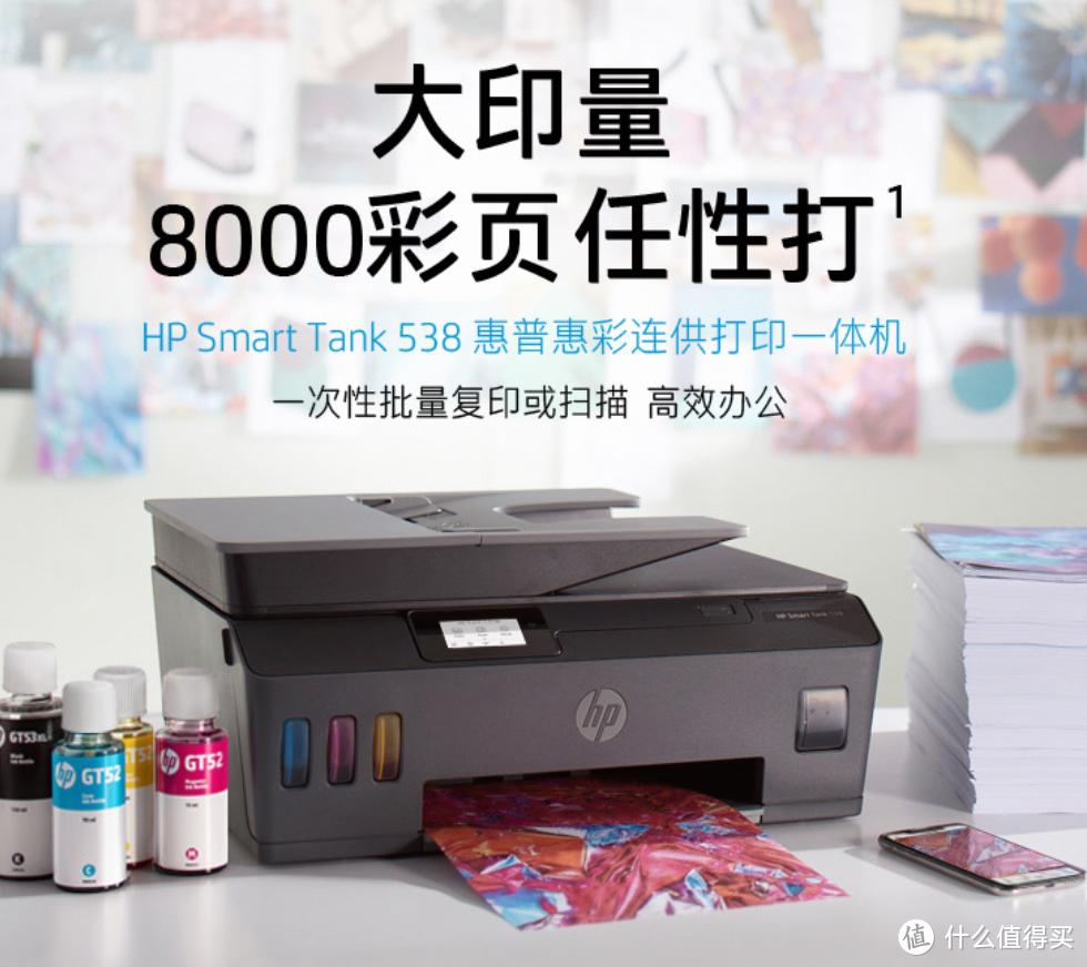 618打印机买什么? 打印成本低!墨仓式&连供喷墨打印机选购清单