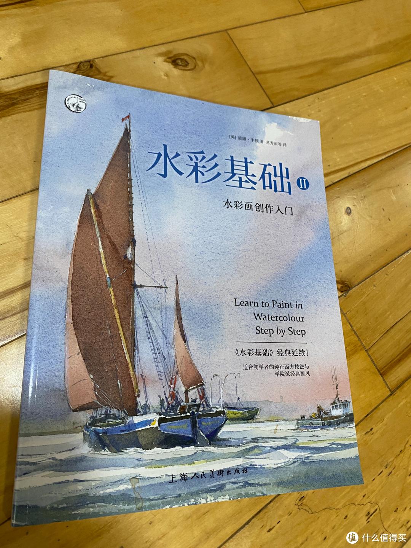 618水彩教学书购买指南:从入门到大师级,十个系列水彩书购买介绍