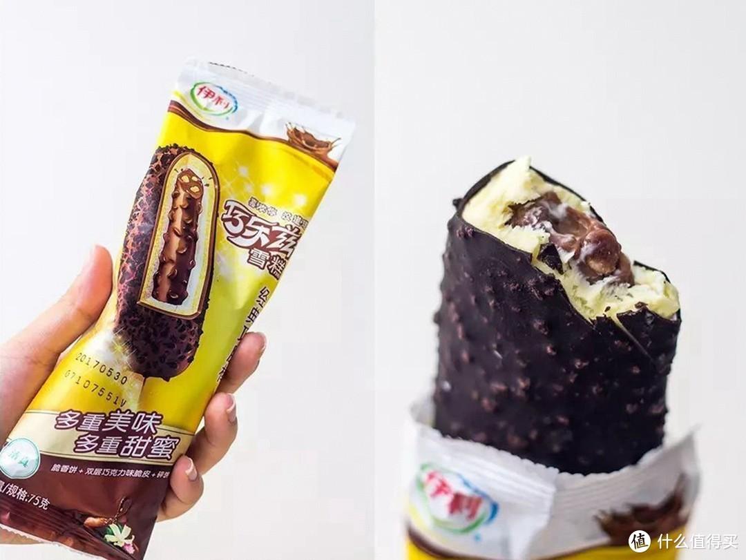 钟薛高雪糕最贵66元一支,创始人豪横表示:成本40元,爱要不要