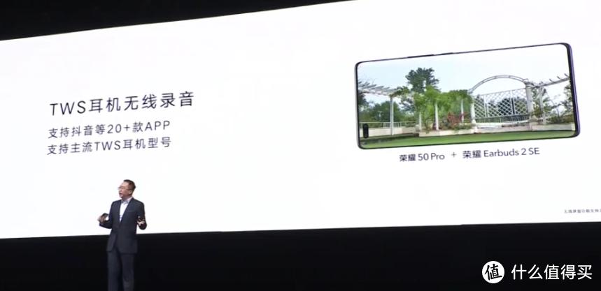 """荣耀50系列发布,采用""""戒环""""双镜设计、独特初雪水晶配色、首发骁龙778G、1亿主摄+100W快充"""