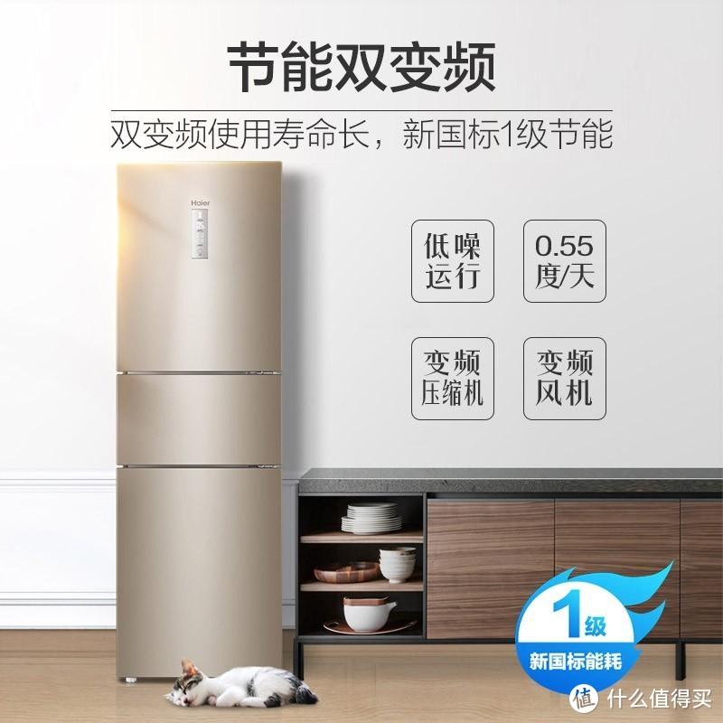 热爱1.05°的你、我的电冰箱!盘点冰箱选购指南和单品推荐,高性价、进阶高档、不同款式一网打尽!