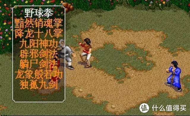 怀旧PC游戏大赏!盘点那些年承载90后老玩家笑和泪国产仙侠RPG游戏!