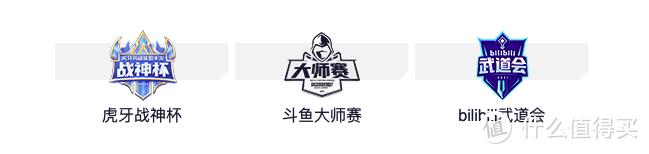 重返游戏:英雄联盟手游公布电竞计划 世界赛将于第四季度开启