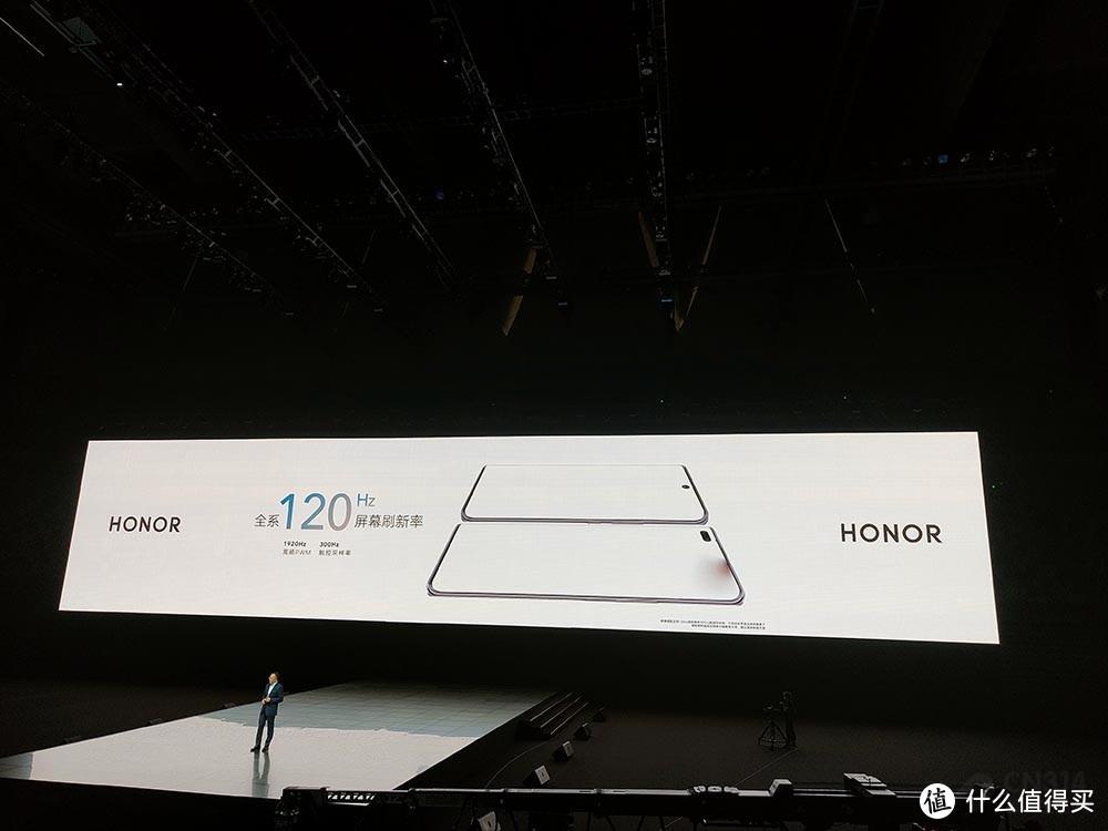 首发骁龙778G+100W快充 荣耀50系列售2699元起