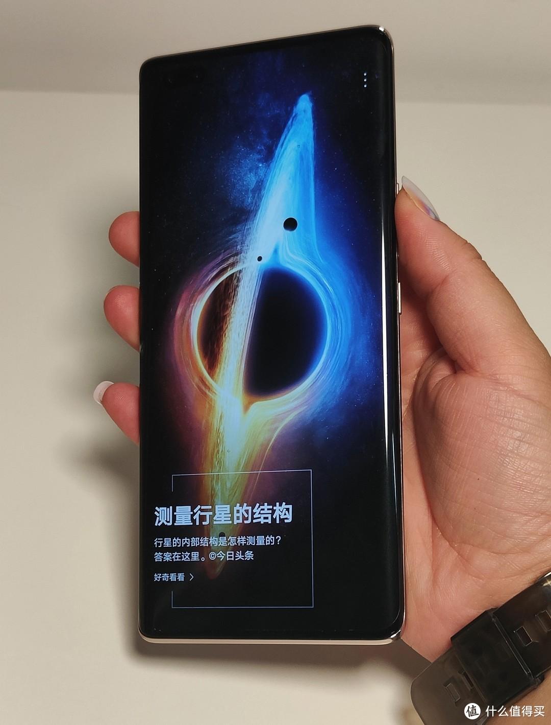 《顶配3999元:荣耀50 Pro评测》