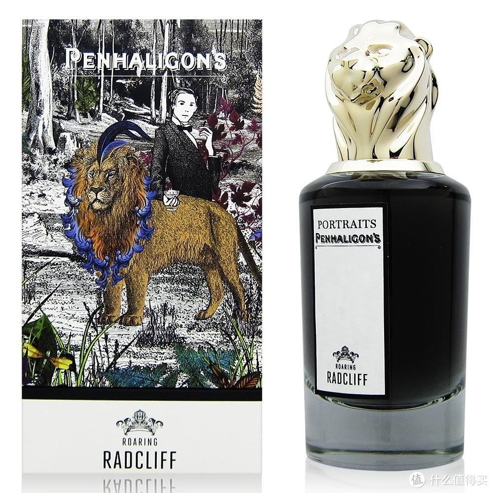 潘海利根 夜未央的雷德克利弗(狮子) 成熟又骚包的男士香水
