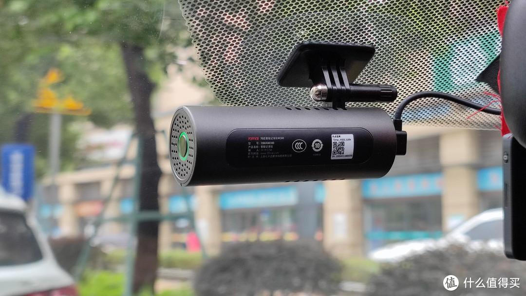 【众测】小巧又好用——70迈智能汽车记录仪M300简评