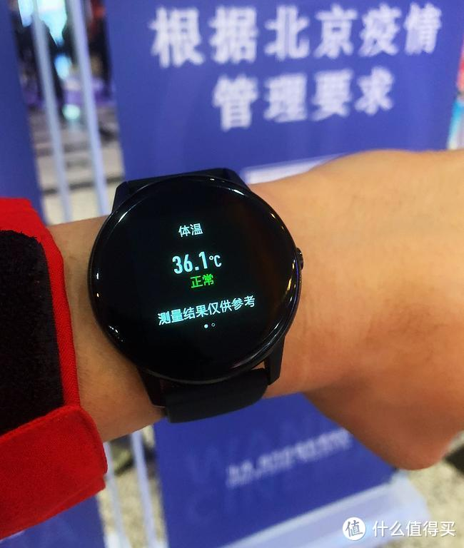 咕咚F4智能手表花最少的钱拥有最大的健康