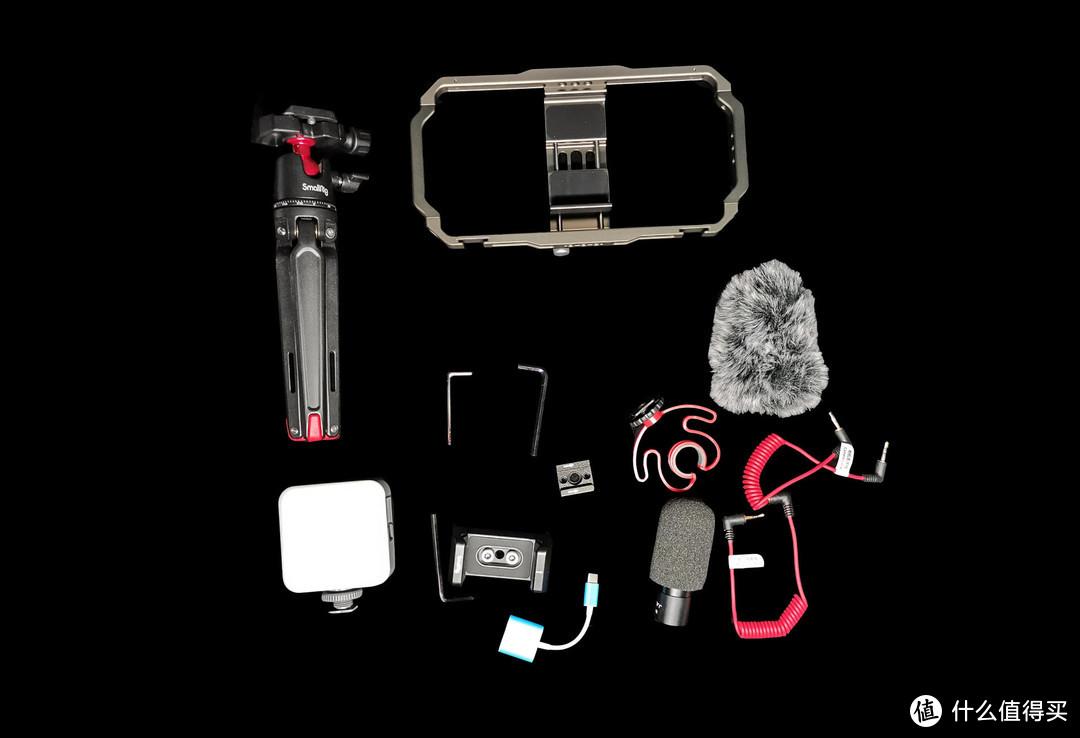 网红必备利器,斯莫格兔笼套装让你告别昏暗的画面