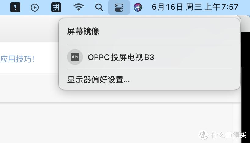 三千元级别真香 真色彩真性价比的OPPO K9液晶电视机评测