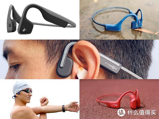 运动耳机哪家强?韶音骨传导运动耳机产品矩阵分析