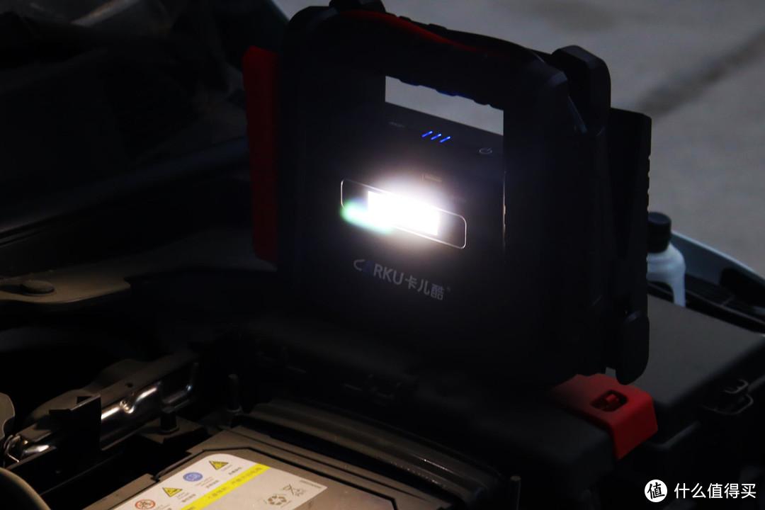 开车不求人卡儿酷汽车启动电源:便携设计、多种用途、安全可靠