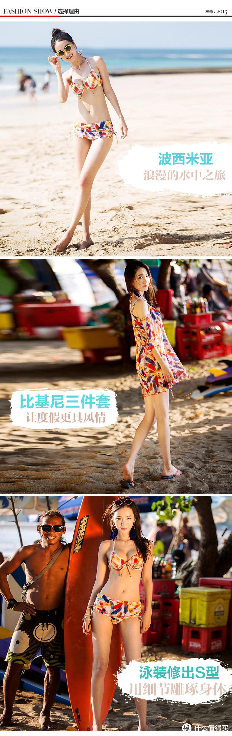 10款时尚比基尼推荐,让你热辣一夏!
