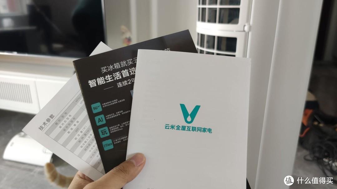 云米Navi 2 AI立式空调测评:让客厅清爽一夏,开启猫主子辉煌喵生