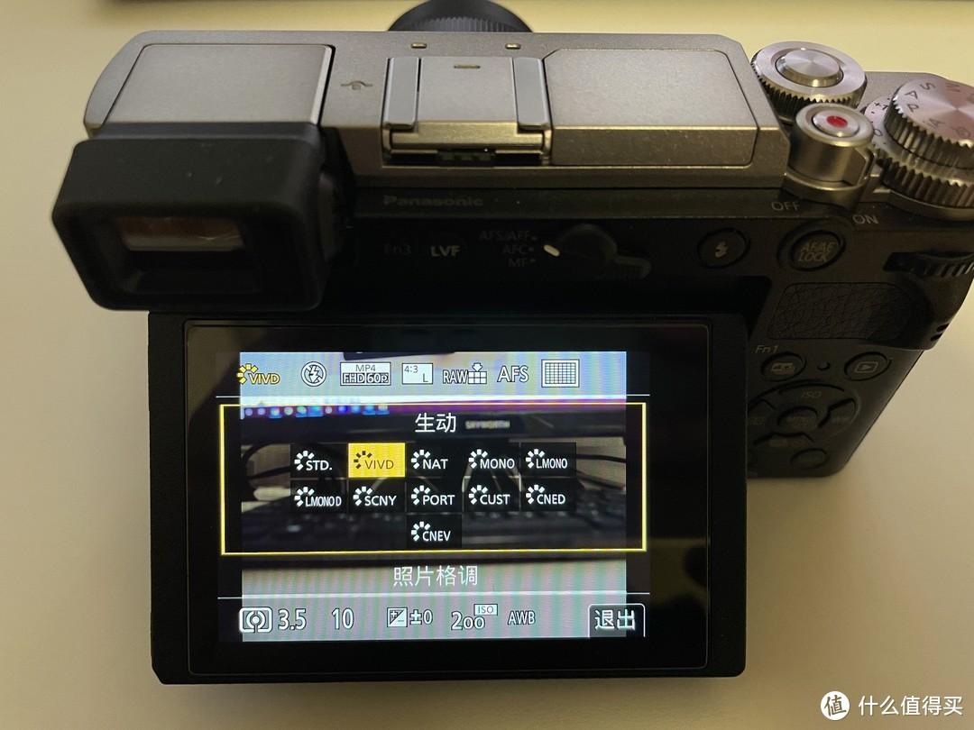 3299软 松下GX9+12-32套头带回家,一枚拍照新人的使用感受