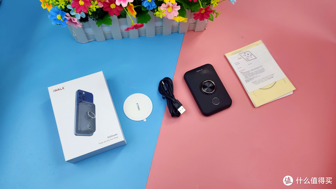 解决充电焦虑,一贴即充,iWALK 磁吸充电宝