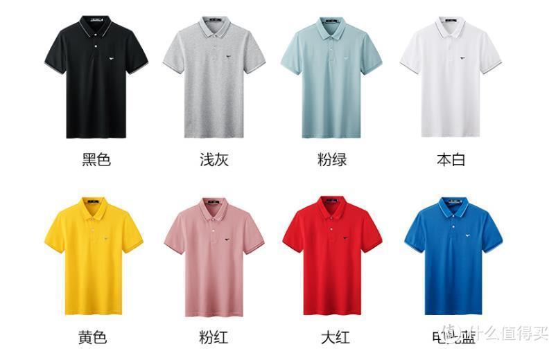 夏天到了,男朋友们的T恤POLO衫也要买起来了!