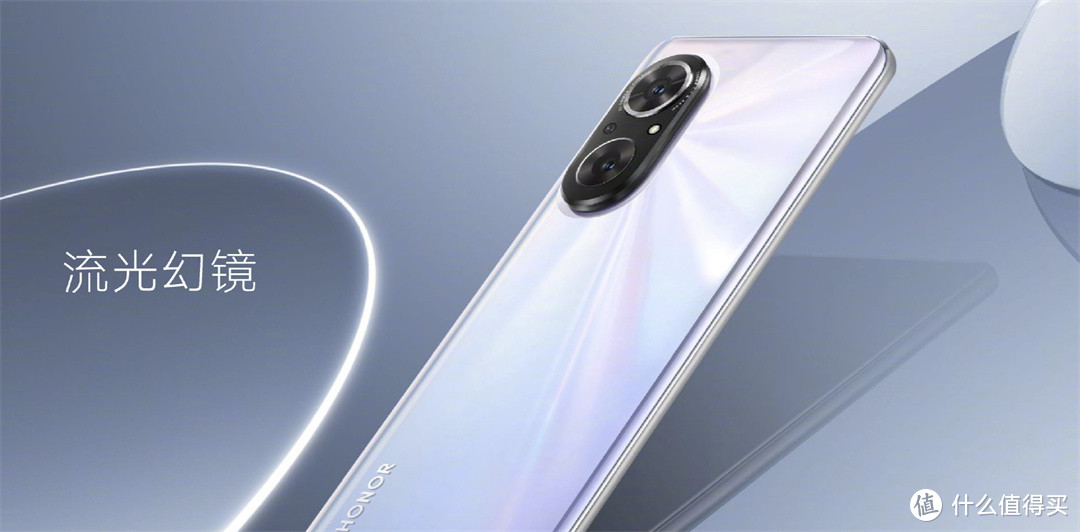 首发骁龙778处理器,荣耀50系列手机发布,性能快充有惊喜