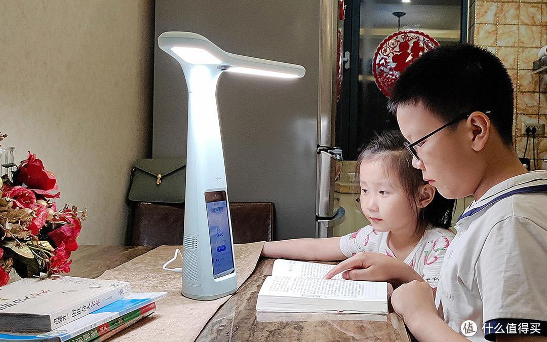专业护眼,助力家长辅导、提升学习效率的大力智能学习灯体验