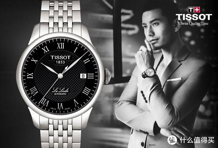 男人的第一块表,该如何选择?低调又有实力的腕表推荐!最低500元出头。