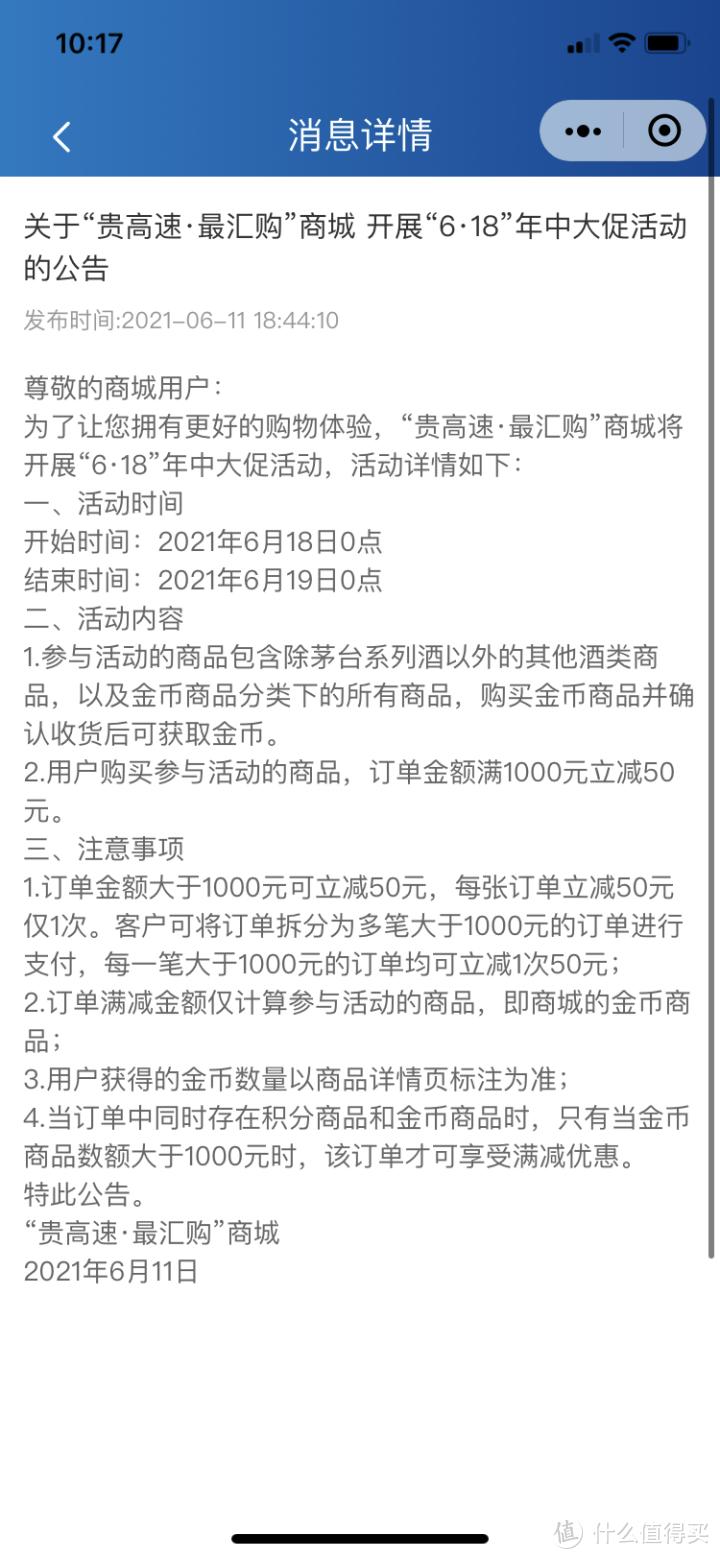 1499元飞天茅台预约抢购渠道汇总!