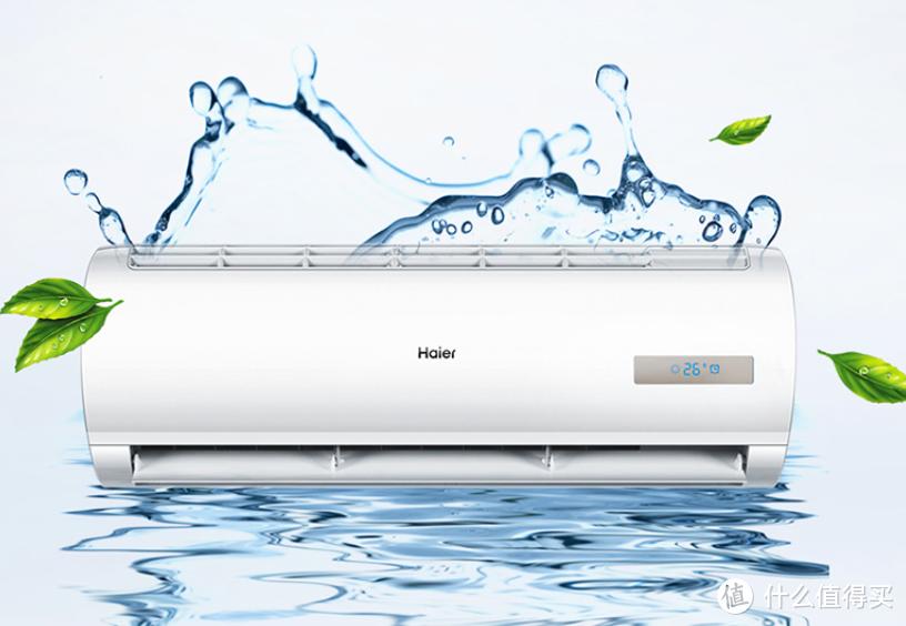 2021空调选购攻略!盘点10款2500元内新一级能效空调,建议收藏!