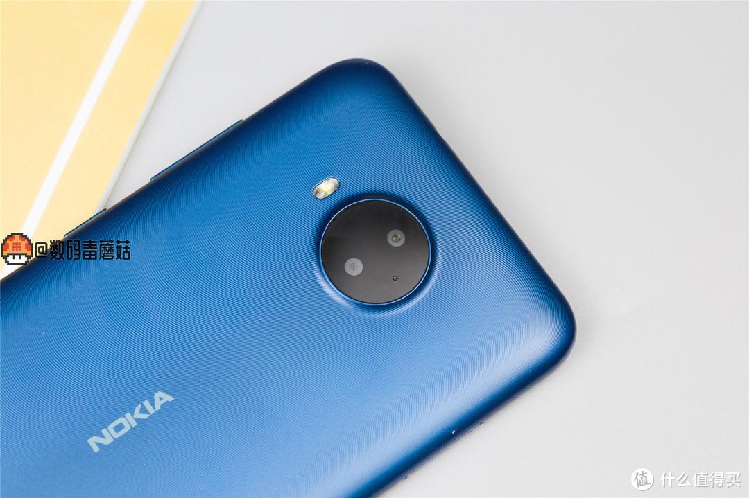 北欧设计、国芯加持,诺基亚全新Nokia C20Plus开箱