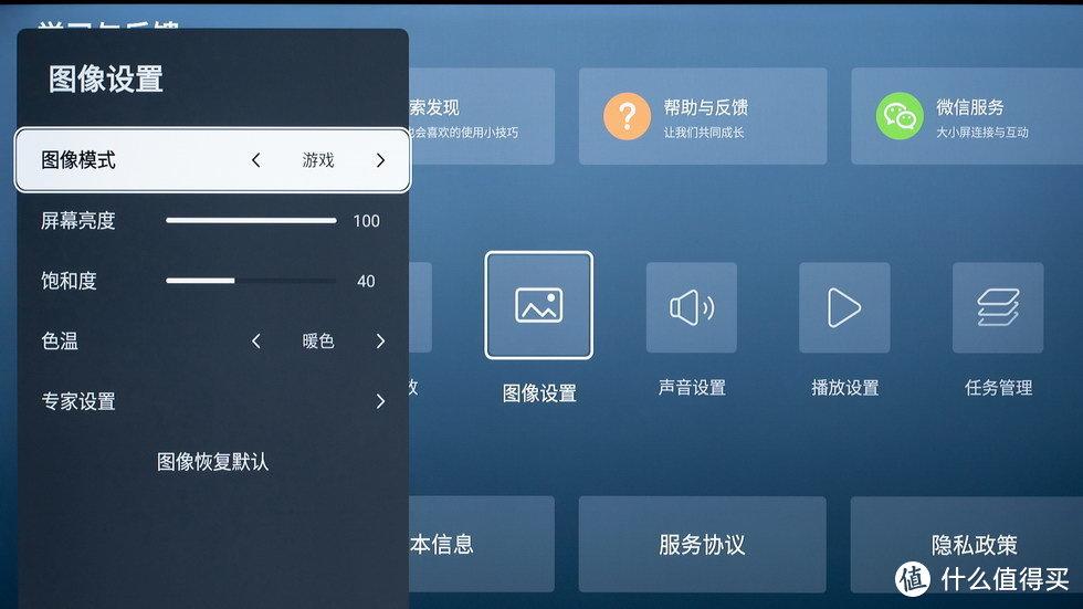5G时代的新电视——创维Wi-Fi6护眼智慧屏新品A5 Pro体验