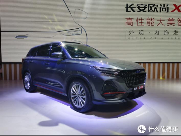 长安欧尚X7 PLUS 能否成为自主SUV里的实力派?