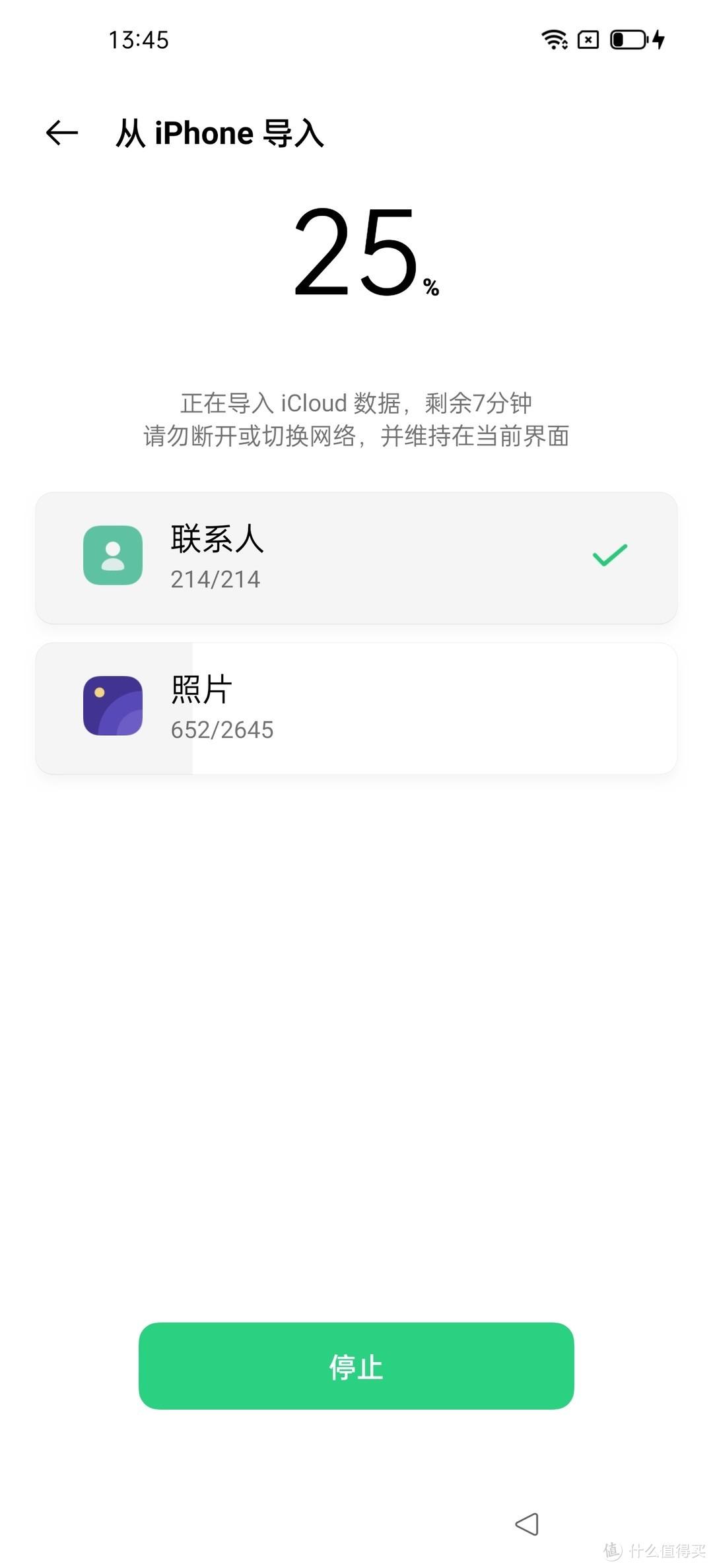 从Iphone XR到OPPO Find X2 Pro,升级还是降级?一个月的体验告诉你