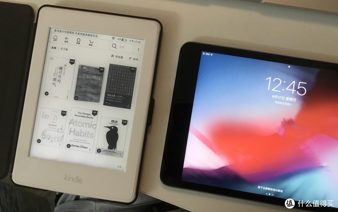 爽玩垃圾2:老当益壮,我如何让老iPad继续发挥生产力(爱奇艺)功能,我的旧iPad用法分享
