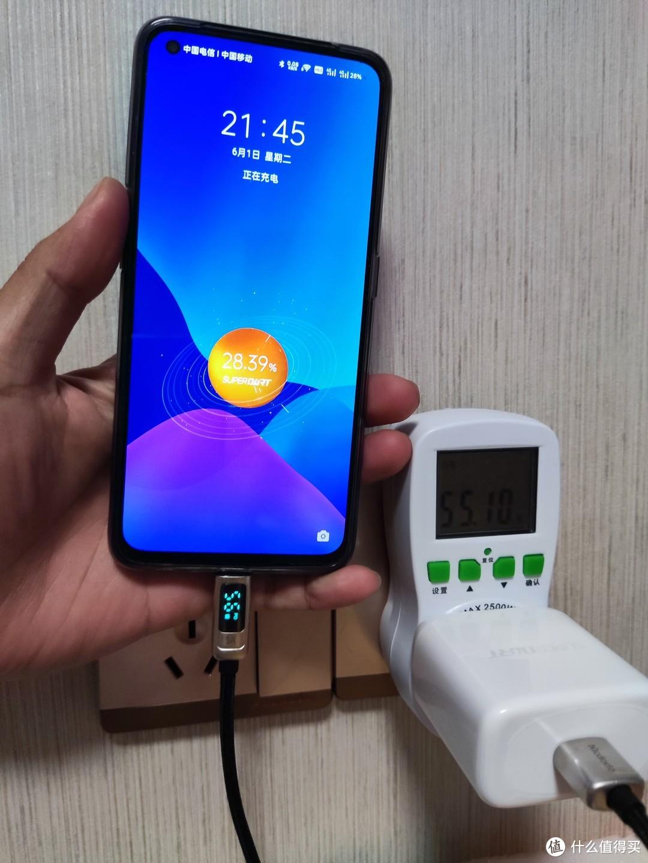 全新充电体验,麦多多带屏显的5A快充线!