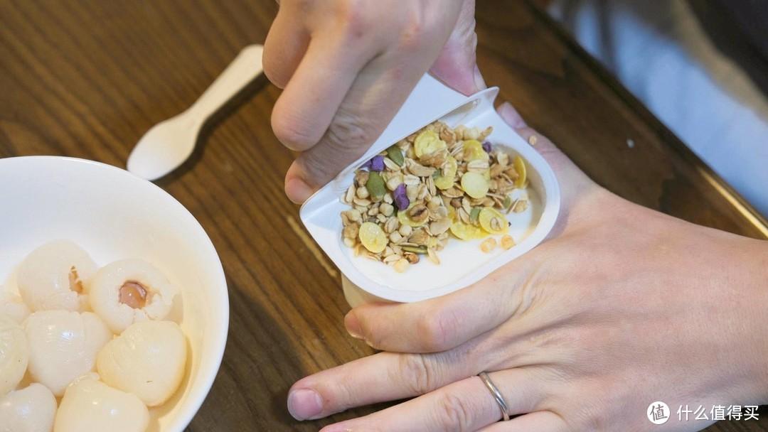健康夏日美食从一杯酸奶开始~教你怎样用一杯酸奶制霸夏天!
