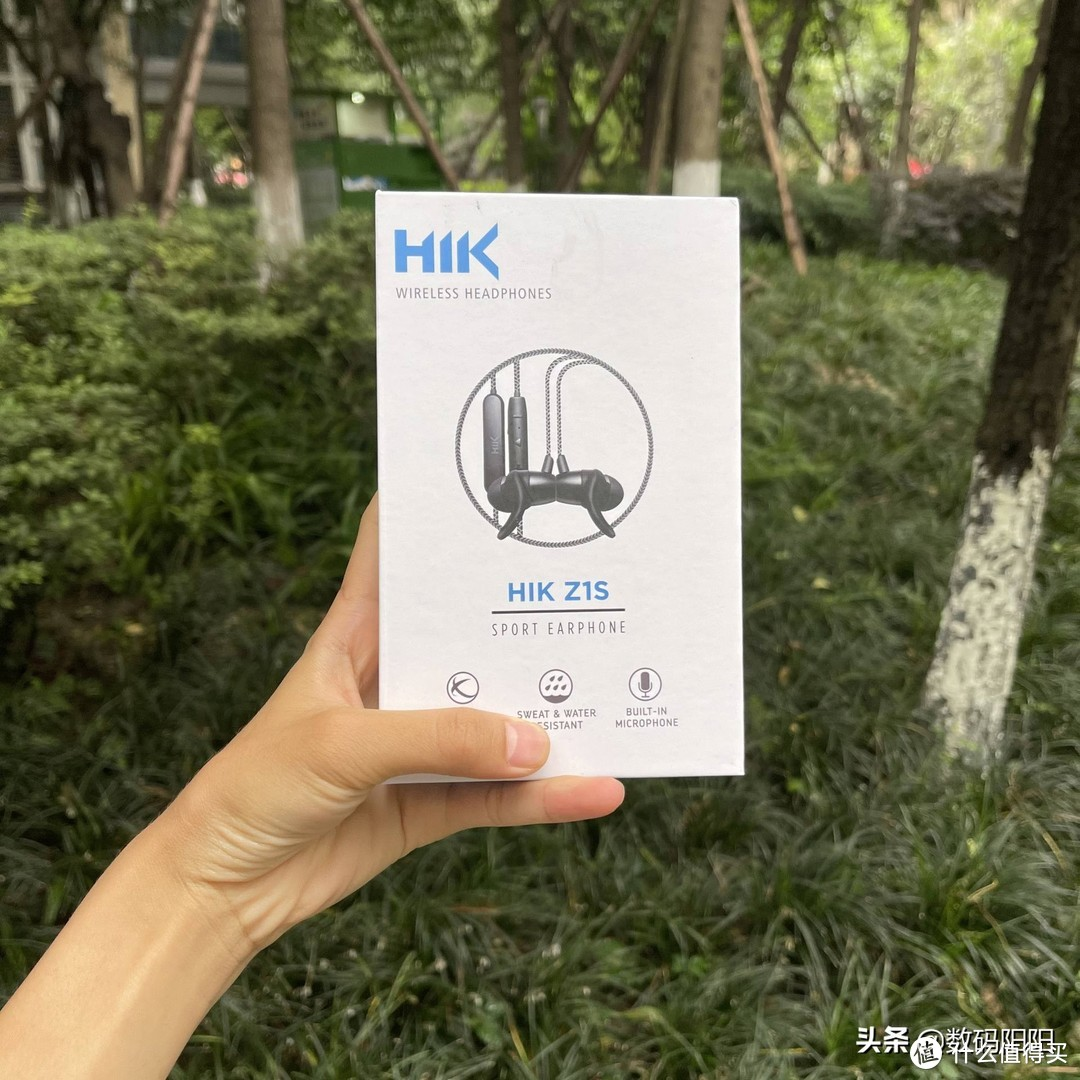 运动蓝牙耳机要怎么选?HIK Z1S符合我对运动蓝牙的所有需求!