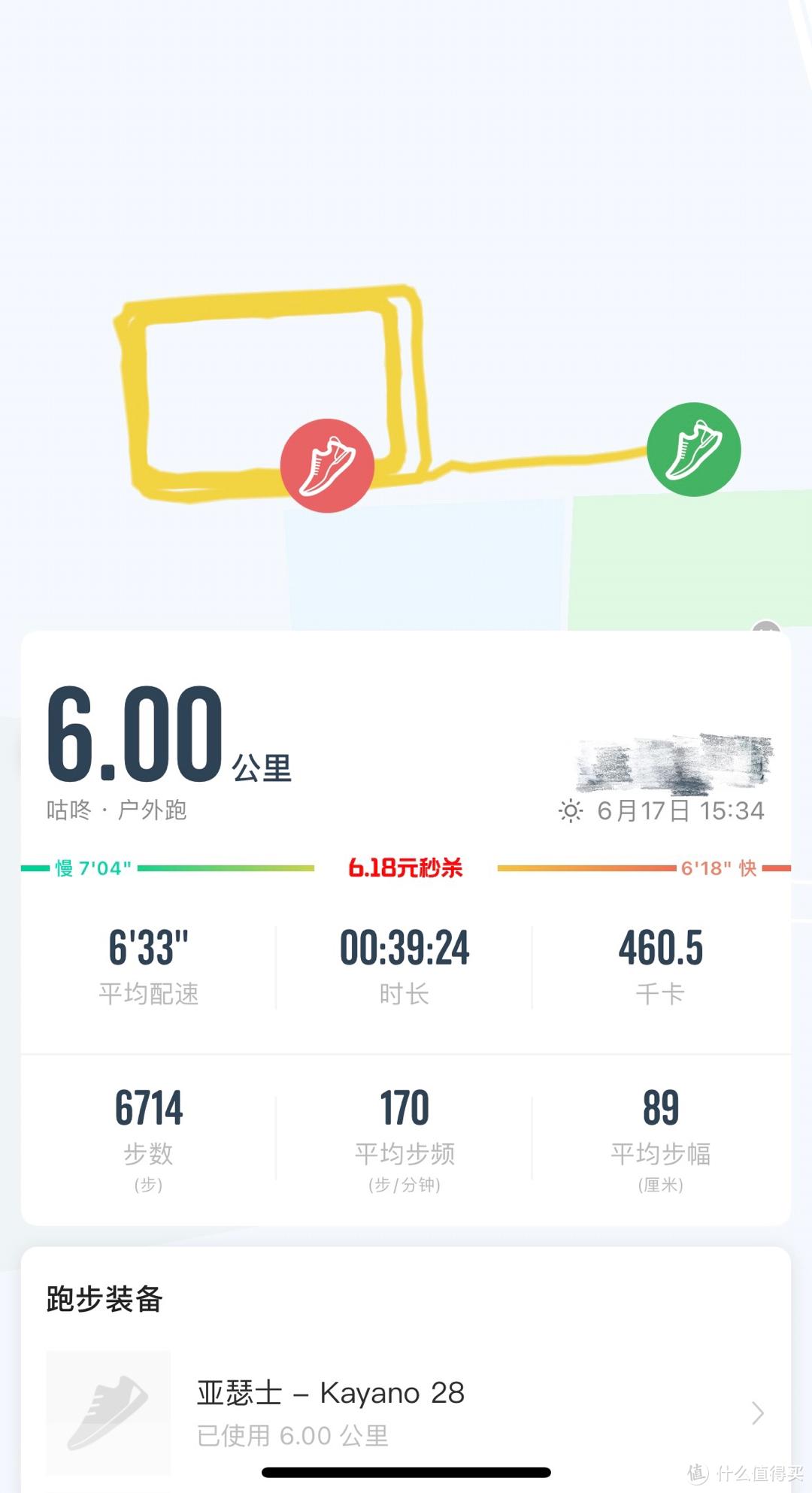 Kayano28(黑武士)开箱轻测