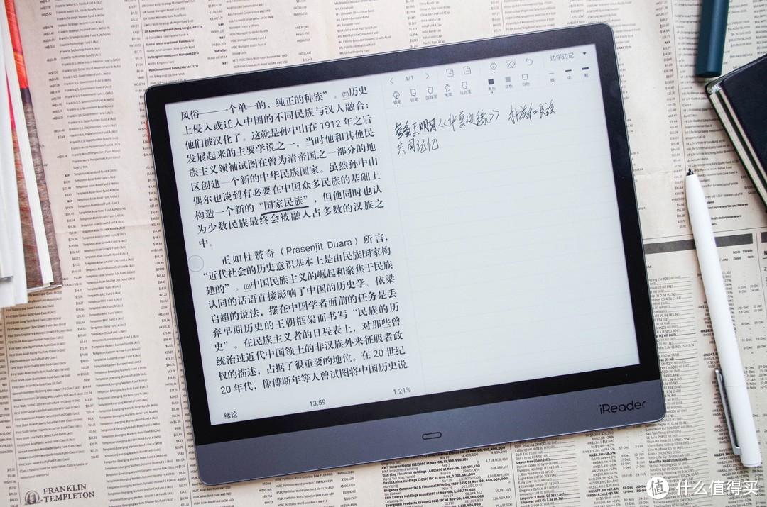 618国产墨水屏阅读器购买指南,看这一篇就够了